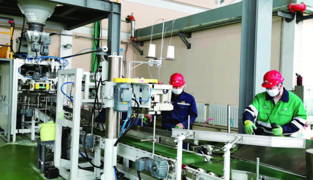 金川集团聚力打造全产业链产业集群  完善电池材料产业链