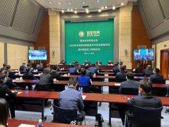 【一周项目动态】中国一汽红旗投78亿开建新能源汽车工厂!国网南网巨资扩建充电桩