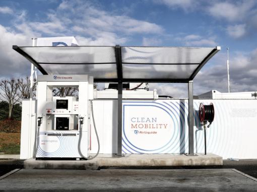 厚普股份2019年扭亏为盈 氢能项目订单总额约4500万元