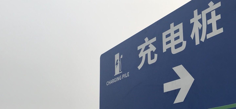 指标申请总数首次出现负增长 北京新能源汽车市场该咋