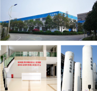 三元材料生产商长远锂科IPO申请获受理 拟科创板融资逾27亿