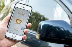 滴滴旗下自动驾驶公司完成超5亿美元融资