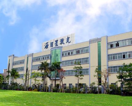 海目星科创板首发过会 拟募资8亿扩产锂电设备及投建研发中心