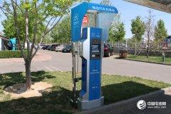未来三年上海将新增10-20万个充电桩 加快新能源车新基建