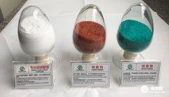 钴盐价格小幅抬头 磷酸铁锂价格小幅下跌