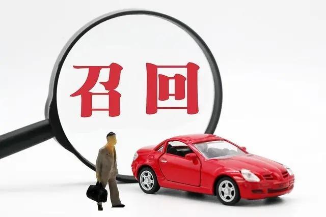 1-6月质检总局共发布4批次新能源车召回 涉及车辆1.43万台