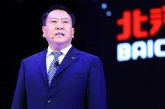 徐和谊正式卸任 姜德义接棒北汽集团党委书记、董事长
