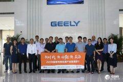 吉利7月新能源及电气化产品销售6401辆 同比增长约43%