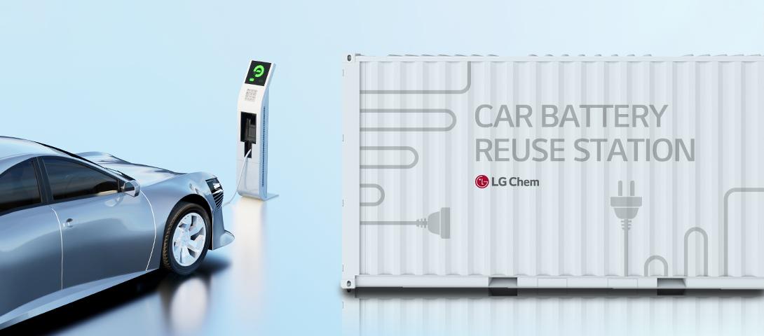 车用动力电池市场大幅下跌 上半年LG化学电池装机量全球第一