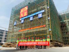总投资4亿元 中航锂电研究基地二期项目成功封顶