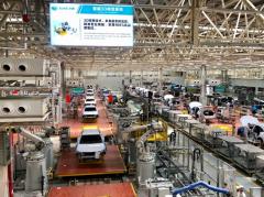 广汽集团中报净利23.18亿 自主品牌新能源车销量超2万辆