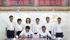【一周项目动态】比亚迪巴西磷酸铁锂电池工厂正式投产!格林美签署8年镍钴原料采购协议