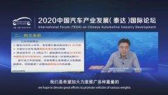 李昆生:北京已累计推动电动车34.42万辆 将推动重型电动车发展