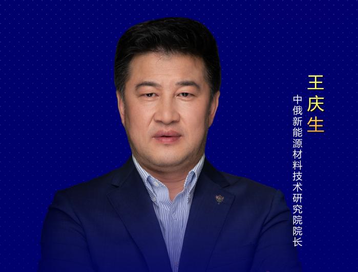 王庆生:ABEC,我们共同成长和成功的舞台!