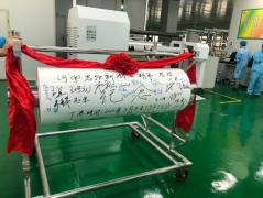 惠强新材四期产线首卷隔膜顺利下线 新增产能1.5亿平