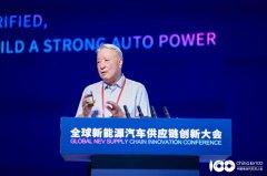 """王秉刚:新能源技术路线图将力挺混动 未来15年""""禁燃油车""""不符合国情"""