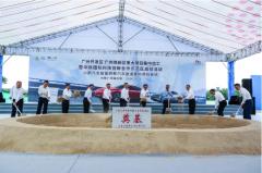 小鹏汽车获40亿元融资 广州智造基地奠基
