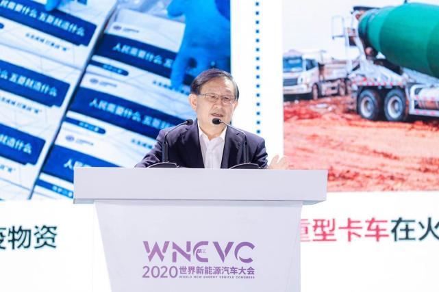 万钢:欧洲ballbet贝博篮球下注车发展为中国做出表率 全球汽车产业需紧密合作