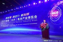 工信部节能司副司长尤勇:将着力引导电池产业形成利益共同体