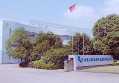 容百科技拟投11.93亿在韩国建设年产2万吨高镍正极项目