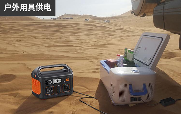 戶外能量補給站:電小二戶外電源解決戶外用電隱患