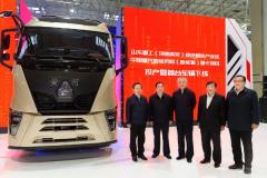 中国重汽智能网联(新能源)重卡项目投产 年产10万辆整车