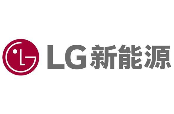 韩媒称LG新能源计划年内IPO SKI隔膜子公司也正在IPO