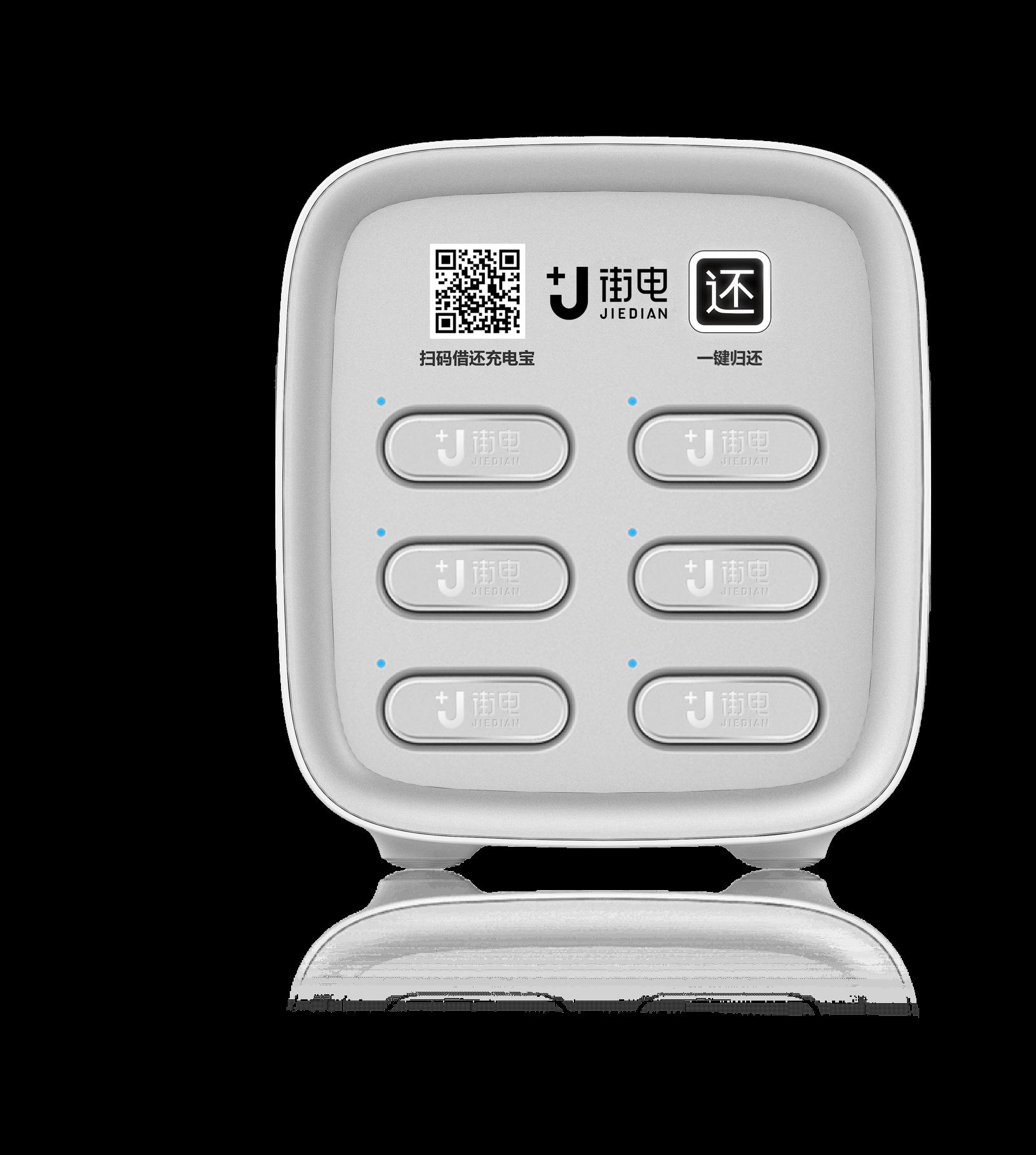揭秘共享充电宝:安全隐患多  网售同款不足20元