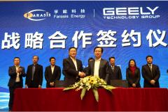 【一周项目动态】比亚迪60亿动力电池项目签约安徽蚌埠!韩国LG拟与麦格纳投10亿美元设合资公司
