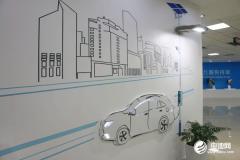 """产销领先 品质跃升 打造制造强国新能源汽车""""新名片"""""""