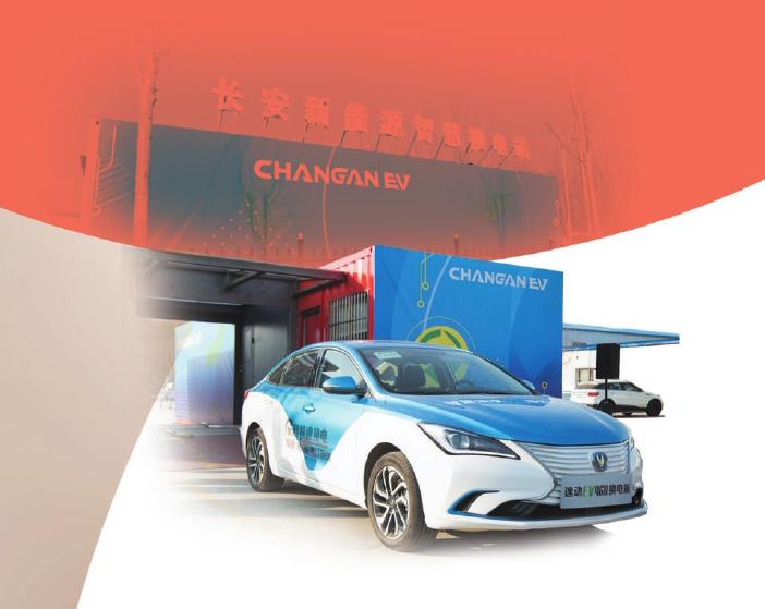 纯电动车换电走热:几分天注定 几分靠打拼?
