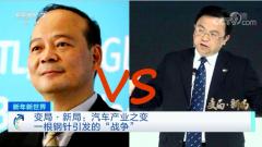 """国产电池巨头崛起 中国汽车企业""""逆天改命"""""""