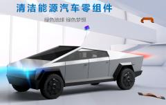 20亿元!长盈精密拟投建三个动力电池结构件自动化产线项目