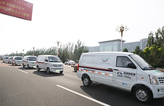 国家邮政局:加大新能源或者清洁能源车辆在行业的推广应用力度
