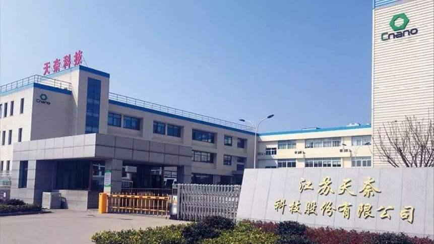 天奈科技拟10亿扩产导电材料 并拟在美建厂生产导电浆料