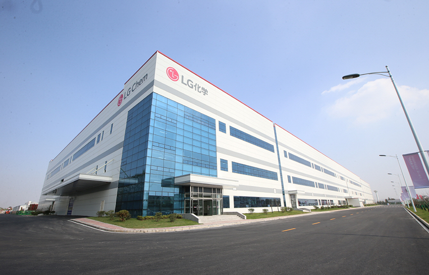 现代汽车将全球召回8.2万辆电动车  外媒称系LG化学南京工厂生产的电池