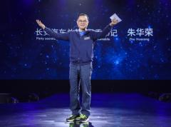 长安汽车朱华荣:优化新能源汽车使用端管理 推动国产芯片产业化