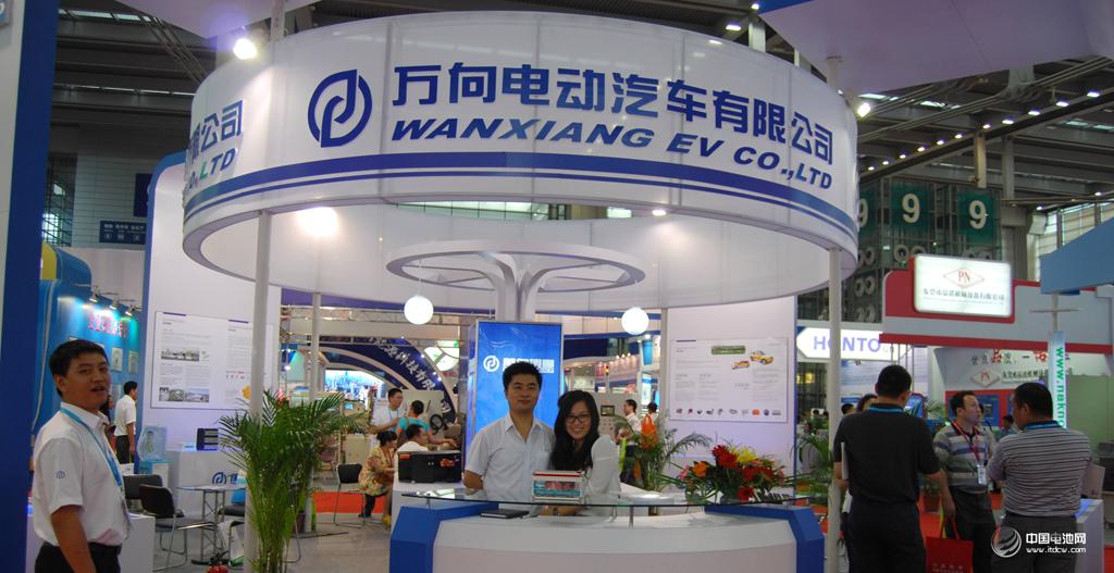 大众集团中国CEO冯思翰:万向一二三将在未来两年开始为大众供应动力电池