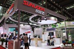 欣旺达获中国船级社型式认可证书 认证产品为蓄电池磷酸铁锂电池