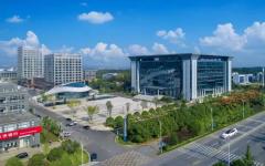 宁乡高新区获评五星级国家新型工业化产业示范基地 全力打造中国(金洲)锂电谷