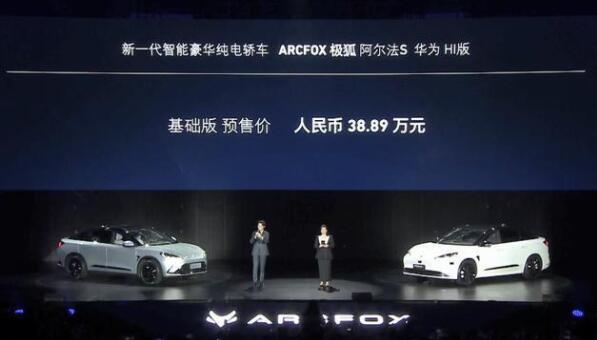 王兴评华为造车:技术实力、忽悠能力都和特斯拉旗鼓相当