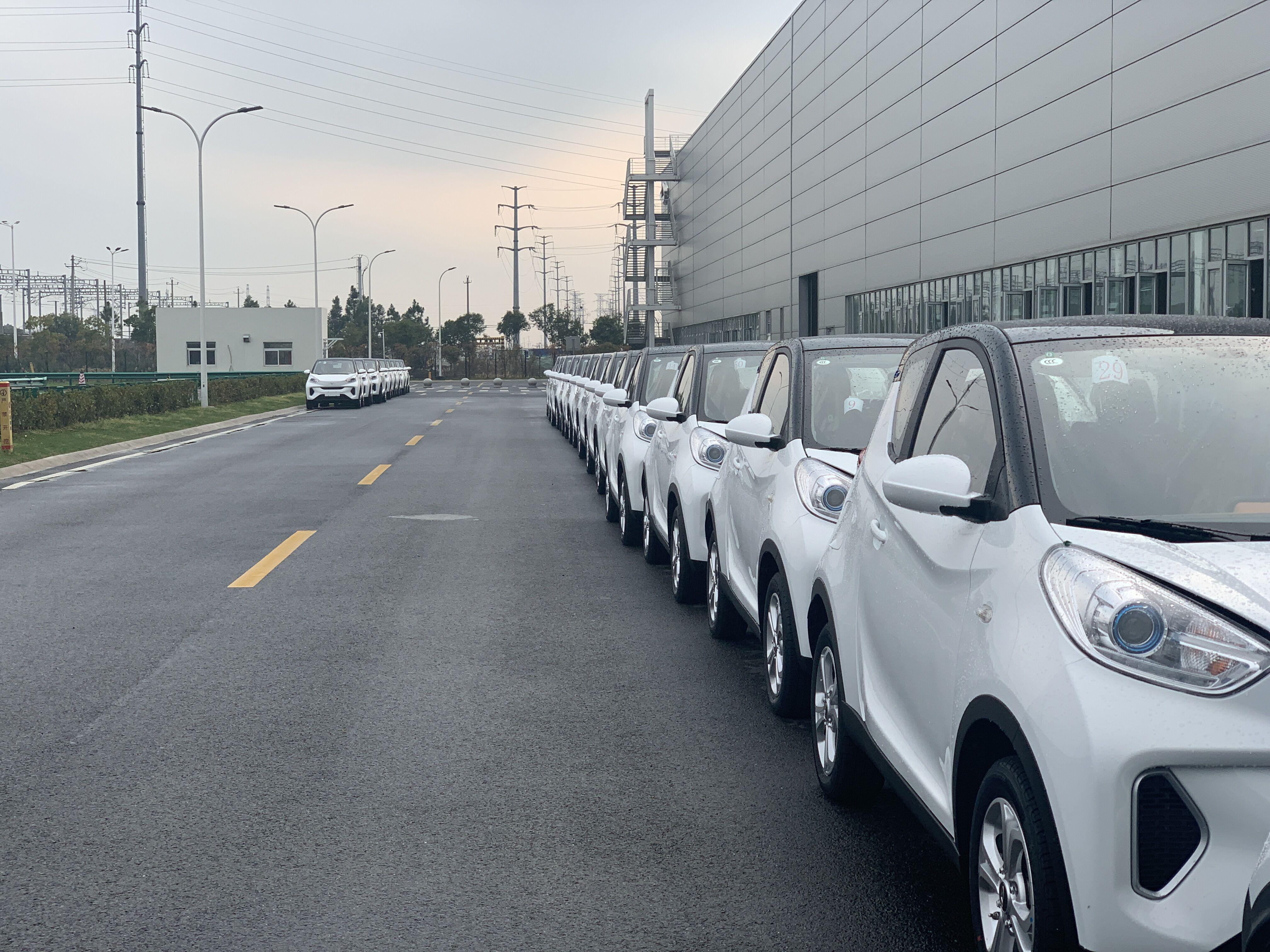 国际能源署:到2030年全球电动汽车将达到1.45亿辆