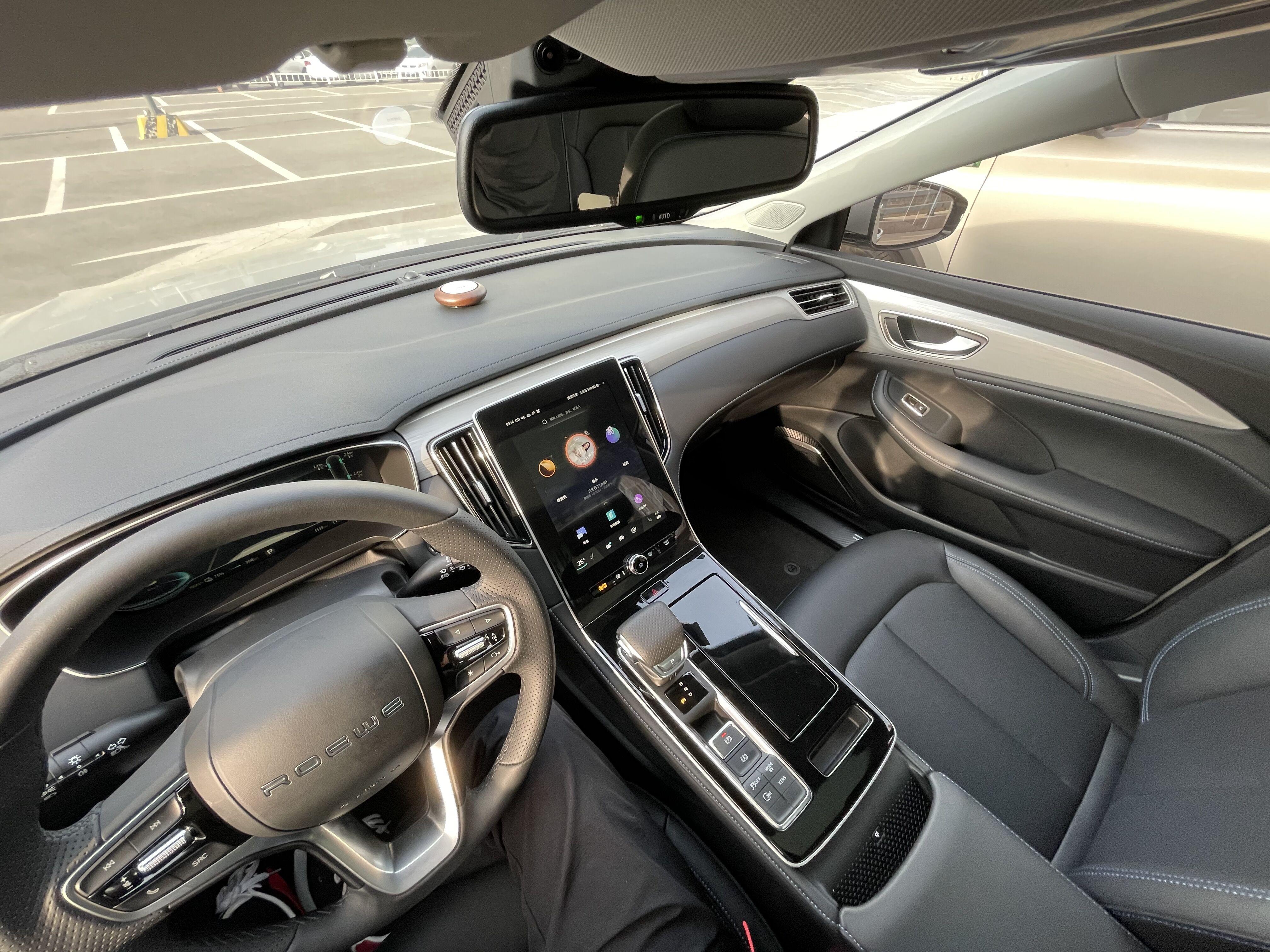 终于来了!中国首个汽车数据安全管理规定征求意见