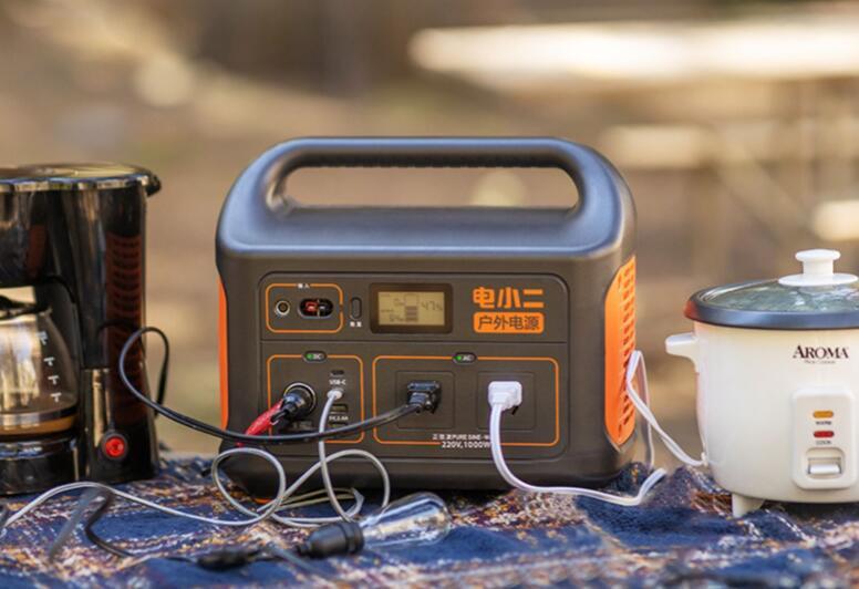 【爆款】电小二户外电源1000W大功率220V移动电源 自驾野营便携大容量备用