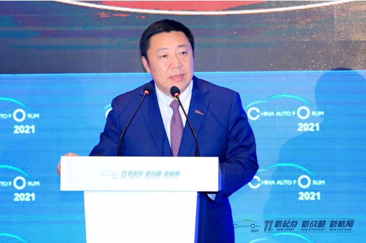 中国一汽柳长庆:洞察产业发展新趋势  探索高质量发展新思路