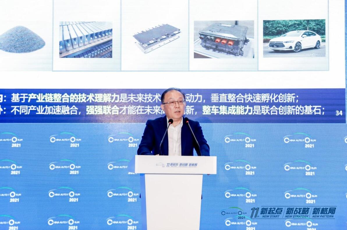 比亚迪副总裁廉玉波:安全是智能汽车所有技术创新的前提