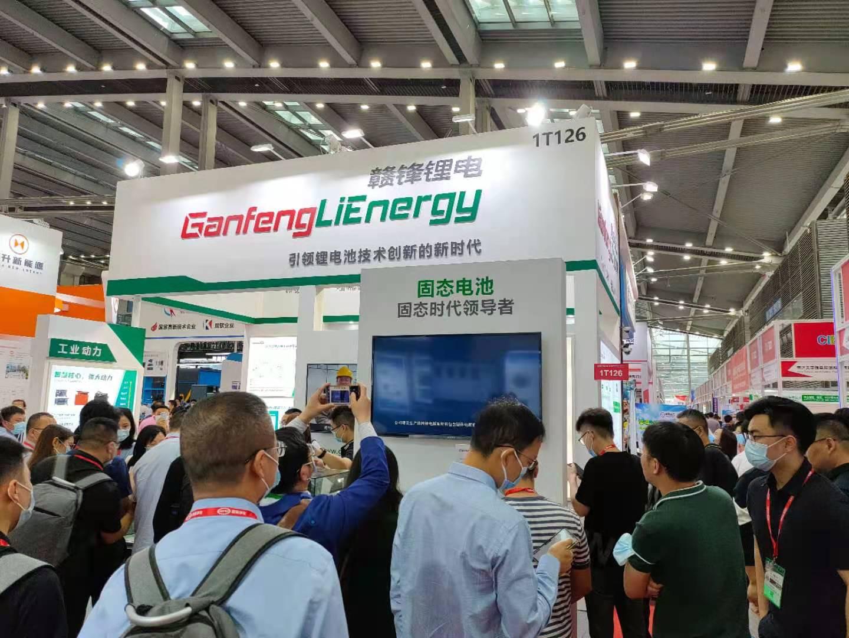 扩大1GWh产能  赣锋锂业固态电池2022年或装车东风风神E70