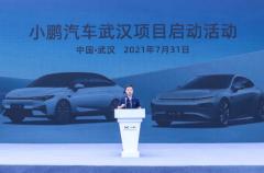 小鹏汽车武汉项目启动 何小鹏:2023年我国有望迎来智能汽车首个跃升拐点
