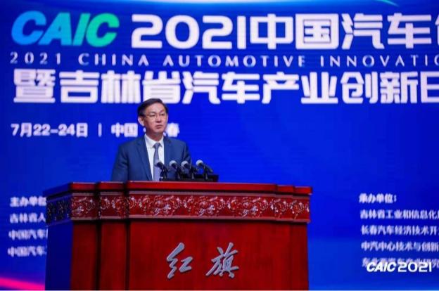 长春市市委书记张志军:打造享誉世界的国际汽车城