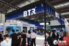 贝特瑞与福鞍控股拟合资投建负极材料前驱体项目 年产能10万吨